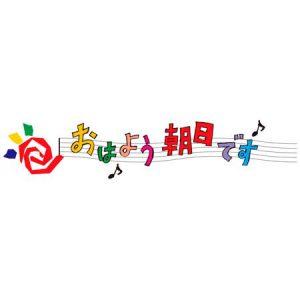 朝日放送「おはよう朝日です」でFOOD HALL BLAST! OSAKAが紹介されました。